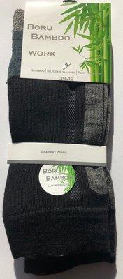 Boru Bamboo - 2 pack - Werk Sokken Heren - Sokken Heren - Zwart